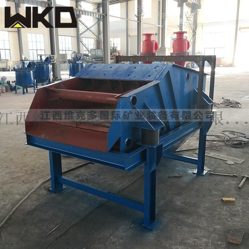 細砂回收系統 石粉脫泥設備 洗砂細沙回收一體機