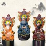 中国道教神仙 三清尊神神像 道祖三清塑像 元始天尊