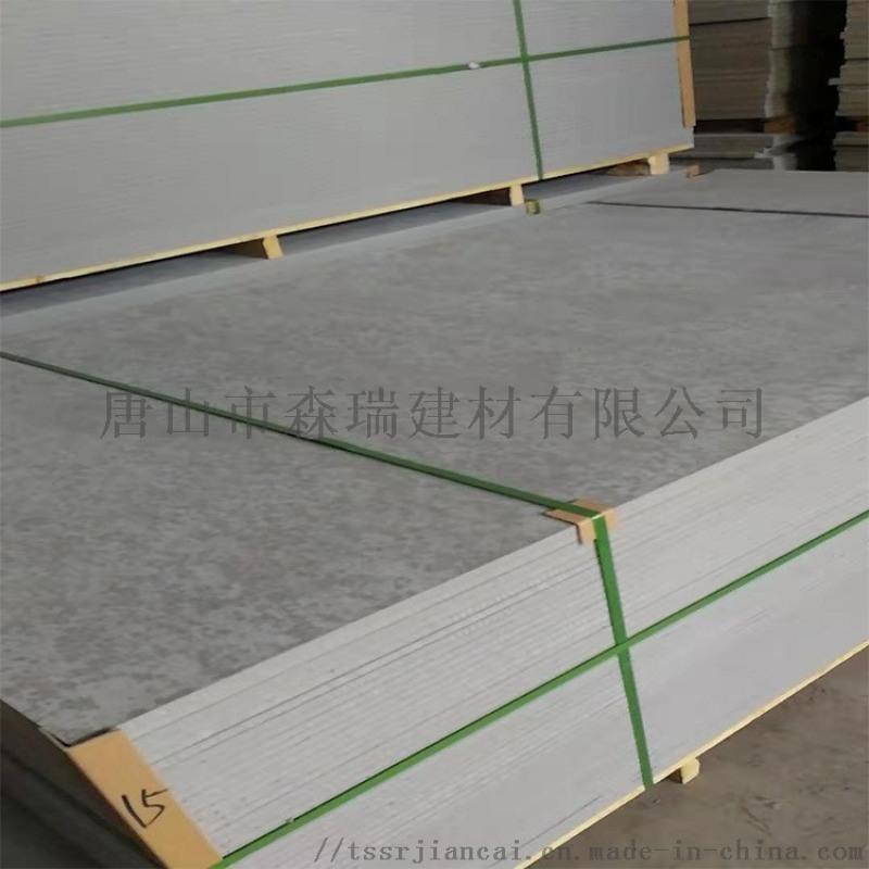 8厘纤维水泥板厂家供应