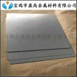 臭氧發生器電解池用隔板微孔鈦板