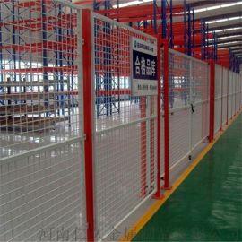 河南仓库隔断围栏移动车间隔离网 安全框架车间隔离网