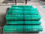 長期供應鋁板保護膜 玻璃保護膜 廠家直銷
