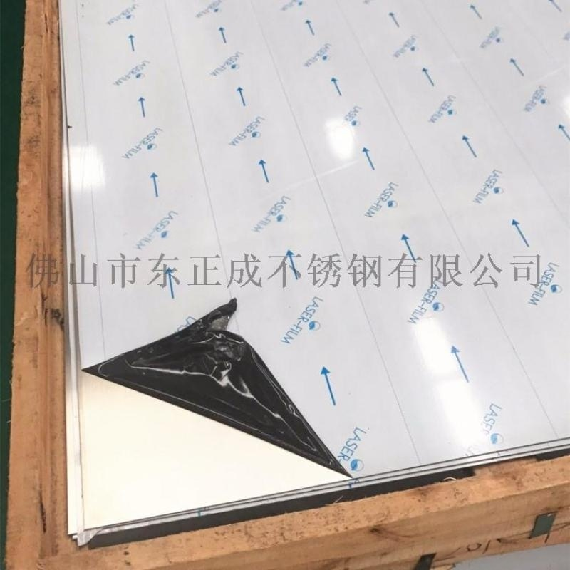 山东不锈钢磨砂板,304磨砂不锈钢板