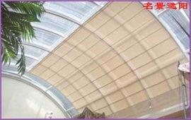 阳光房遮阳帘 家用玻璃房遮阳顶帘 轨道天棚帘 遮阳布