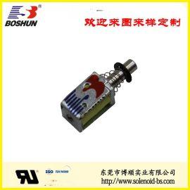 宠物项圈电磁锁  推拉式 BS-0415S-05