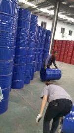 供应200升铁桶全新食品级厂家直销