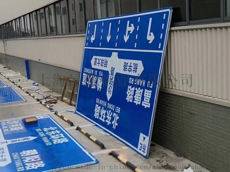 江苏反光超强标志牌制作