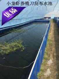 供应小龙虾养殖帆布水池 水蛭养殖帆布水箱