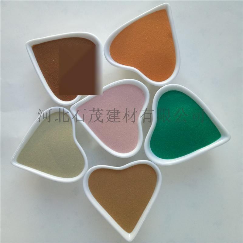石茂供应彩色玻璃微珠 喷砂耐磨玻璃微珠 加工生产