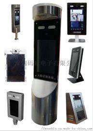 MU02 人脸识别设备