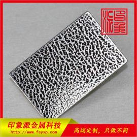 石纹不锈钢 彩色不锈钢电梯板 卫浴板