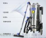 潔能瑞氣動防爆吸塵器EX60-2吸煤粉液體吸塵器