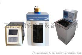 超声波分散仪/超声波分散器/超声波乳化分散仪