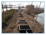 醫療廢水處理設備 桑德專業廠家