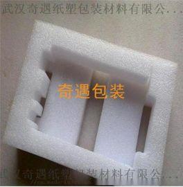 武汉珍珠棉卷材价格和作用
