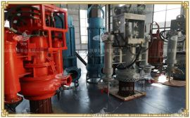 高耐磨挖掘机抽泥泵 液压泥浆泵 挖掘机砂浆泵