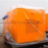 AAAAAA級PE四方袋 超大型PE立體方袋