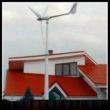 晟成供应1000w风光互补水平轴风力发电机