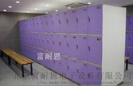 36门自设密码柜  电子智能储物密码柜 员工密码柜