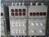 鑄鋁防爆配電箱廠家定做