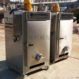 燻肉設備諸城生產小型門店用燻雞糖薰爐現貨