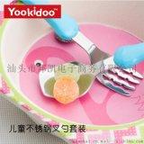 Yookidoo兒童不鏽鋼叉勺