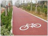 赣州透水彩色沥青原料赣州彩色沥青路面施工市政公司