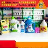 潍坊洗洁精设备生产厂家,洗衣液设备全套多少钱