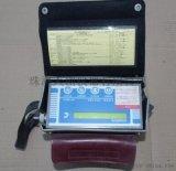 自動吸引式甲醛檢測儀 XP-308B甲醛檢測儀