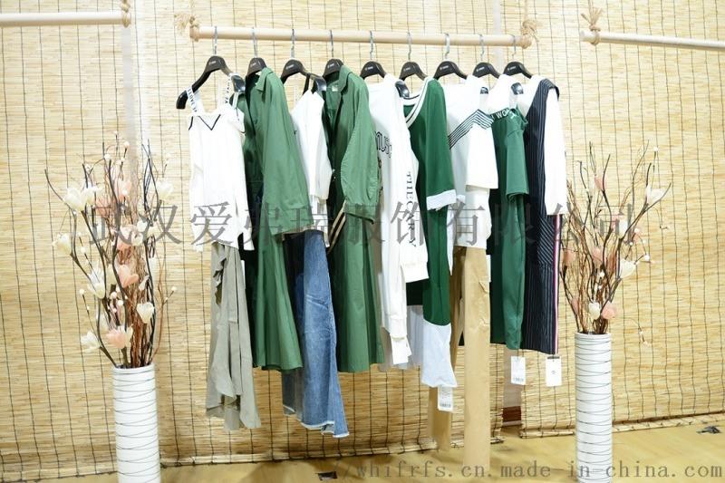折扣服装货源一手货源惠景媛18夏款时尚连衣裙