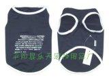 宠物服饰(SS-001-2)