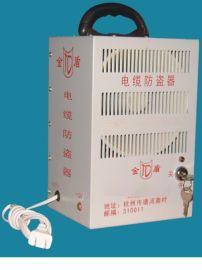 金盾電纜防盜器 (DF-2)