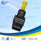 东芝TOCP155光纤接头注塑机器TOSHIBATOCP155倍福光纤TOCP155K