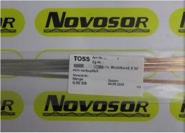 原装TOSS加热電阻器24033590     24034859     24035191