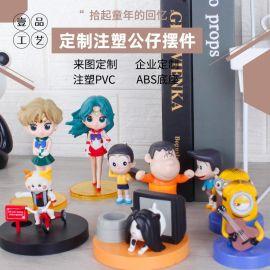 pvc动漫公仔来图定制  ABS卡通动物吉祥物定做  盲盒手办娃娃加工