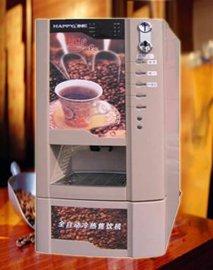 压缩机型冷热咖啡机(HV-301mc)