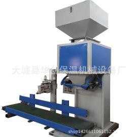 大米自动装袋机 大颗粒计量称重包装机 华创包装秤 计量