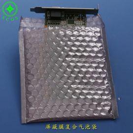 廠家直銷  膜復合氣泡平口袋袋   氣泡袋 防靜電信封口氣泡袋