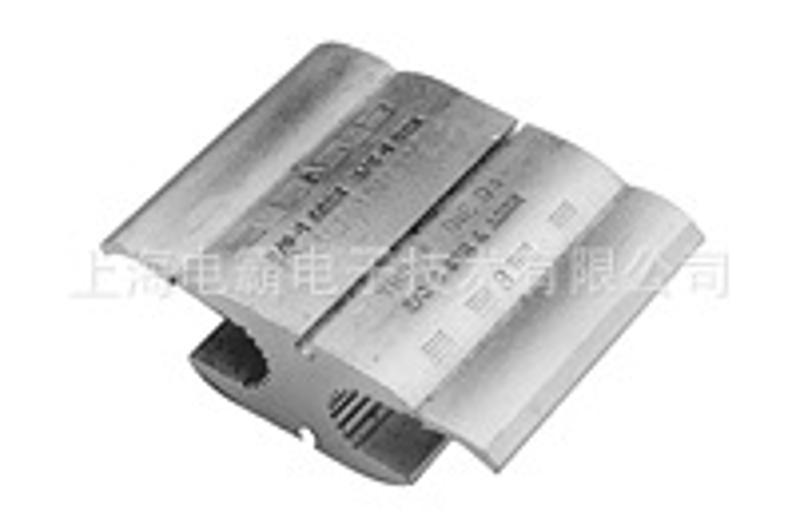 H型和C形架空並溝鋁線夾|美國進口