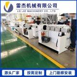熔喷布生产线 喷绒布生产线 熔喷布挤出机