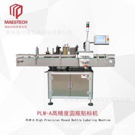 厂家直销PLM-A高精度圆瓶贴标机不干胶自动黏贴标签机