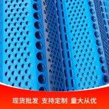 廠家批發防風抑塵網 工地圓孔噴塑鍍鋅金屬擋風抑塵過濾牆定製