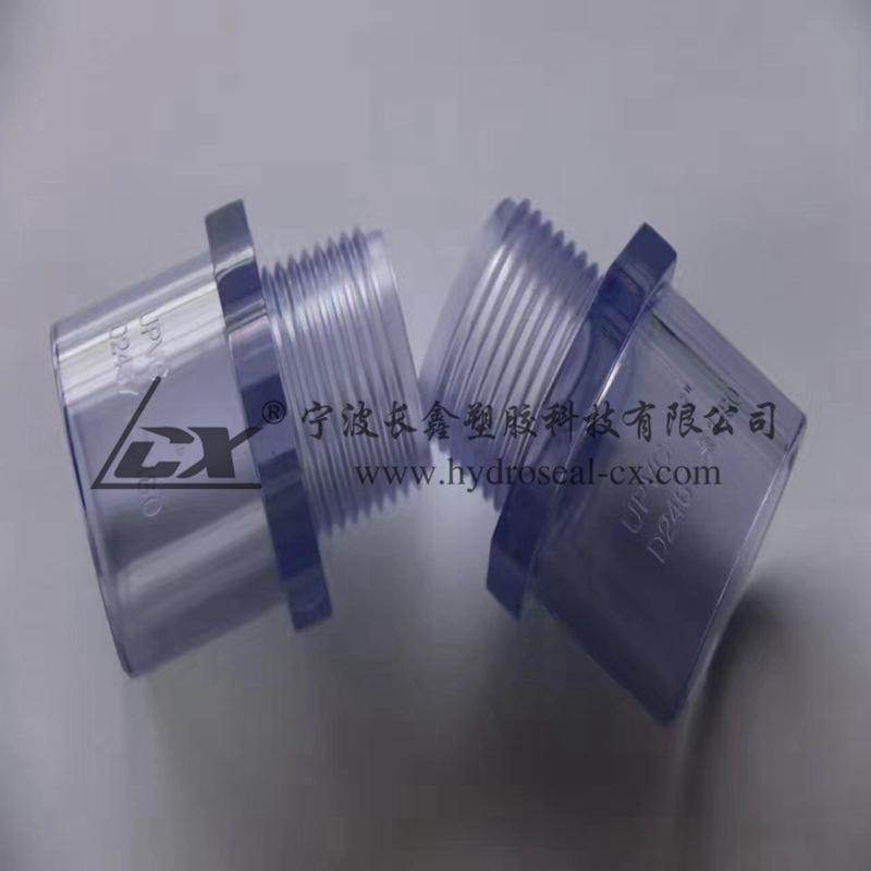 CX UPVC透明外絲直接,PVC透明外絲,長鑫PVC透明外牙
