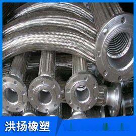 304不锈钢耐酸碱金属软管 防爆金属软管