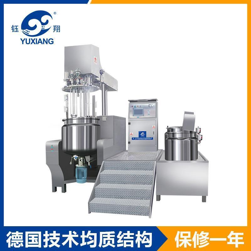 厂家直销 乳化锅 化工 石墨烯新材料 胶粘剂 真空分散混合乳化机