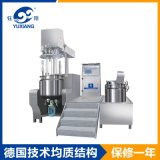 廠家直銷 乳化鍋 化工 石墨烯新材料 膠粘劑 真空分散混合乳化機