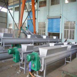 管式水泥螺旋输送机 桨叶式螺旋输送机 219螺旋输送机