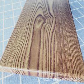 铝单板幕墙材料广东厂家木纹铝单板加工定制