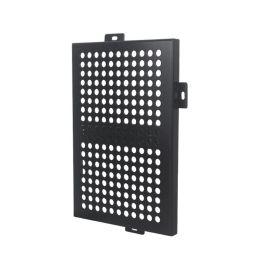 铝单板厂家直销氟碳铝单板定制冲孔铝板装饰幕墙