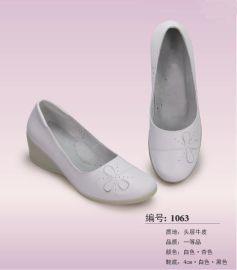 护士鞋(1063)